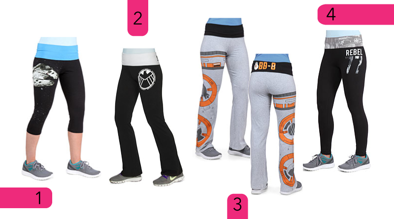 ThinkGeek Workout Bottoms