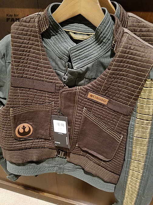 Jyn Erso Jacket and Vest from Columbia