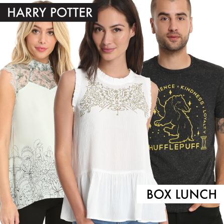 Harry Potter Fashion Picks July