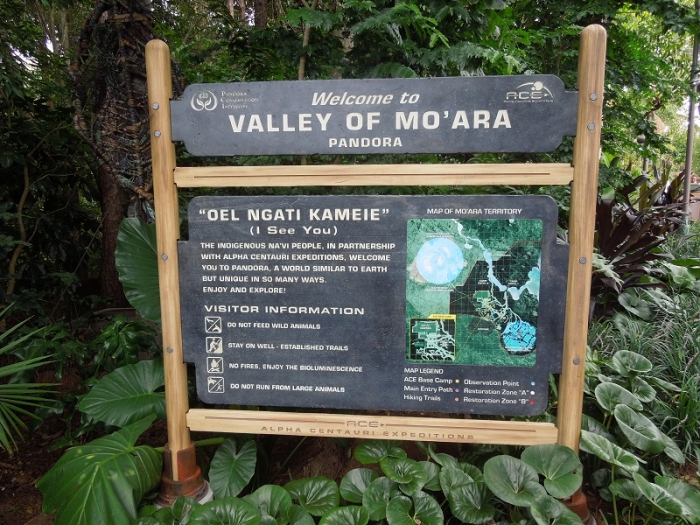 DAK Pandora entry sign